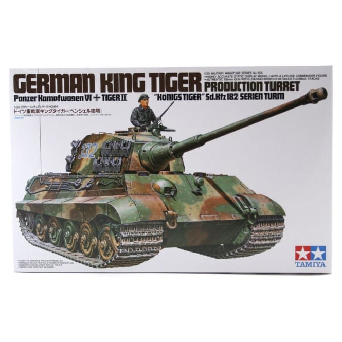 Tamiya 1/35 King Tiger Production Turret