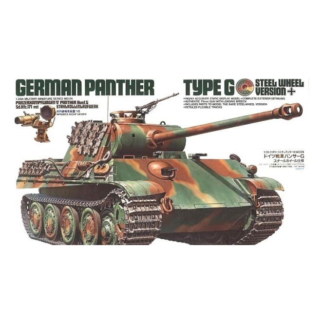 Tamiya 1/35 Panther G With Steel Wheels