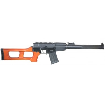 G&G Airsoft GSS Second Hand For Parts