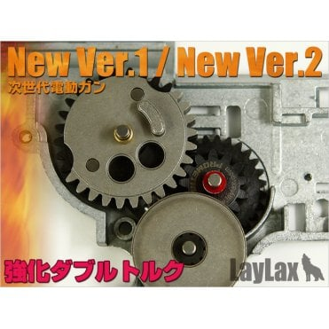 Laylax EG Hard Gear New Ver.1 / 2 Reinforced Double Torque for Next Generation