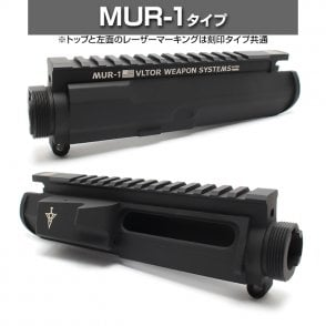 Laylax First Factory Next Generation M4 MG Metal Upper Frame - MUR-1