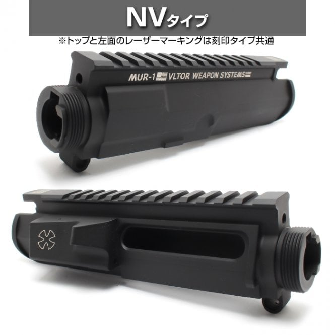 Laylax First Factory Next Generation M4 MG Metal Upper Frame - NV