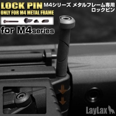 Laylax Frame Lock Pin for M4 Series