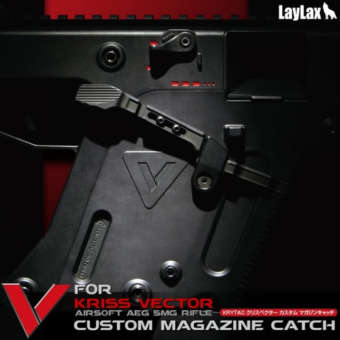 Laylax Krytac KRISS Vector Extended Magazine Release Catch