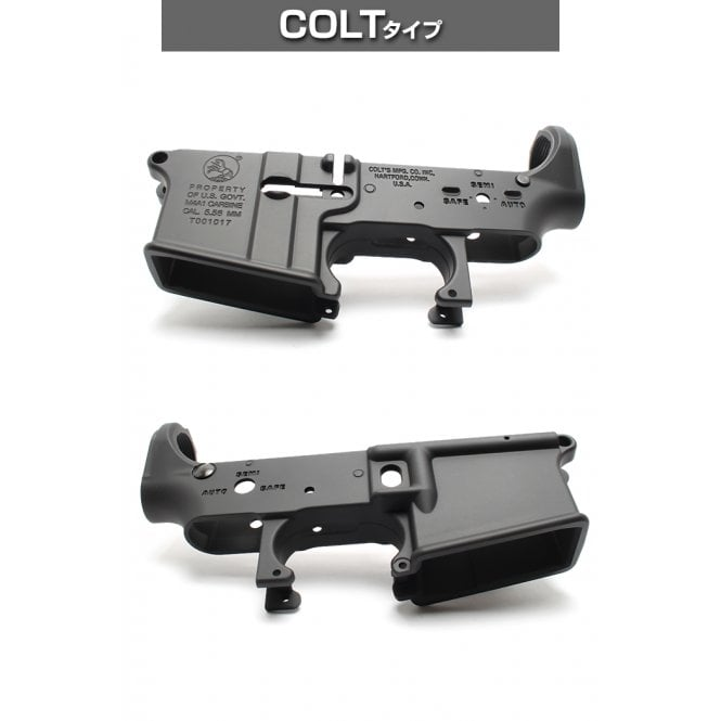 Laylax Next Generation M4 MG Metal Lower Frame - Colt Type