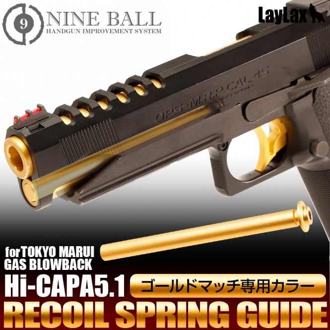 Laylax Nineball Recoil Spring Guide for Tokyo Marui HI-CAPA 5.1 Gold Match