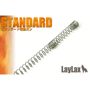 Laylax Non-Linear AEG Spring - MS120