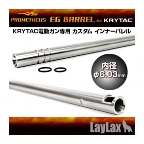 LayLax Prometheus 280mm Stainless Steel 6.03mm Tightbore Barrel for Krytac CRB & LMG Enhanced