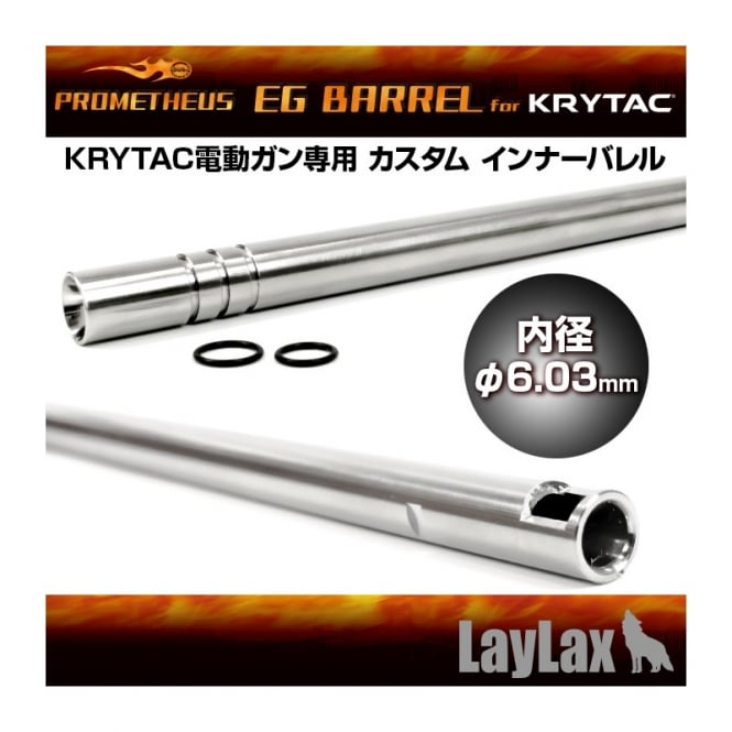 LayLax Prometheus 416mm Stainless Steel 6.03mm Tightbore Barrel for Krytac SPR