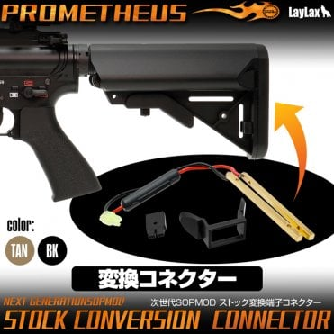 Laylax Prometheus Conversion Connector for Marui Next Generation M4 Sopmod Stock - Black