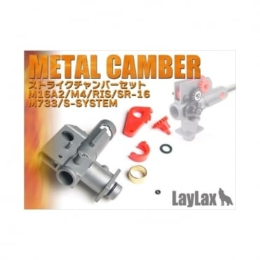 Laylax(Prometheus) Perfect Metal M4 Chamber NEO Set