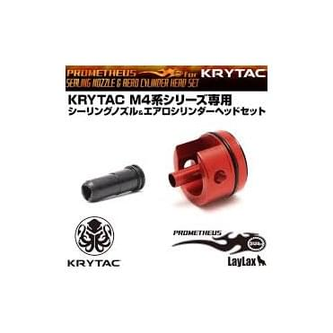 Laylax Prometheus Sealing Nozzle & Aero Cylinder Head for KRYTAC M4 Series
