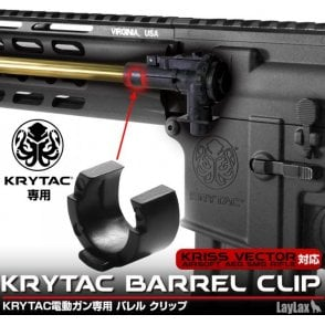 Laylax Prometheus Upgraded Krytac Barrel Clip