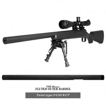 Laylax PSS Fluted Outer Barrel for VSR-10 Series - Twist Type