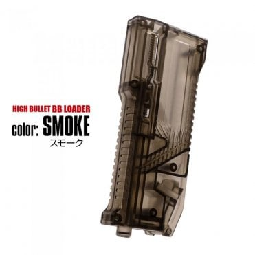 Laylax Satellite High Bullet BB Loader - Smoke