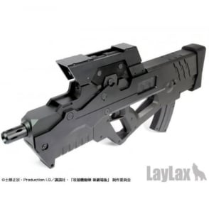 Laylax Schrödinger by GHOST IN THE SHELL (DX Ver.)-with free Pts Epm magazine