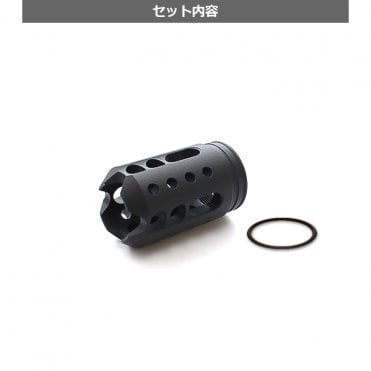 Prometheus First Factory KSG Defender Type Flash Hider