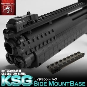 Prometheus Marui KSG Side Mount RIS Rail Kit