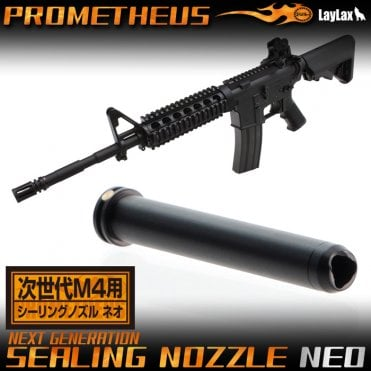 Prometheus Nozzle Neo for Next Gen M4 Series