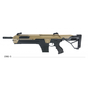 XR5 FG-1502S Advanced Main Battle Rifle